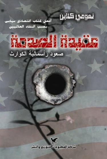 arabic-cover.JPG