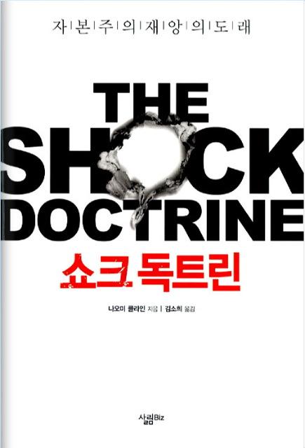 korea-cover.jpg